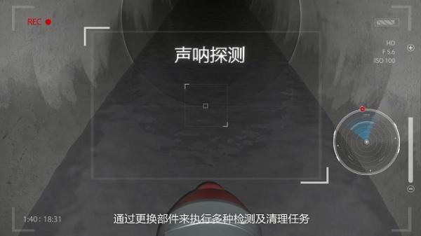 CCTV管道检测设备