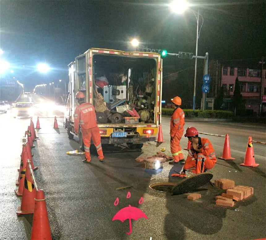 市政管道清淤施工前需要准备什么!
