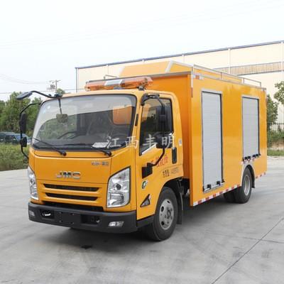 城市排水抢修箱式货车