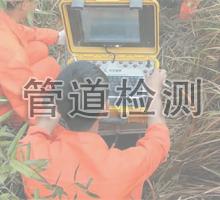定南县管道检测